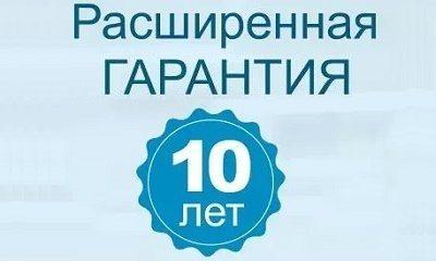Расширенная гарантия на матрасы Промтекс Ориент Орск