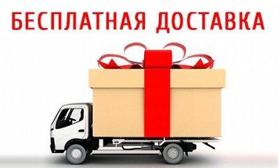 Доставка матрасов бесплатно Орск